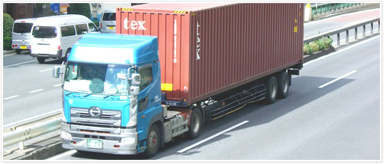 JIFFA - Japan International Freight Forwarders Association Inc